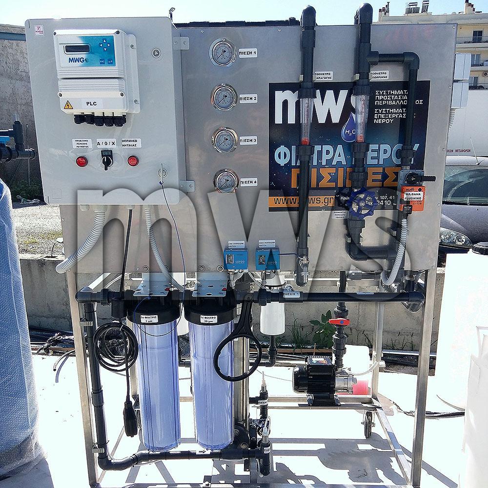 Σύστημα Αντίστροφης Όσμωσης MWS O-24000