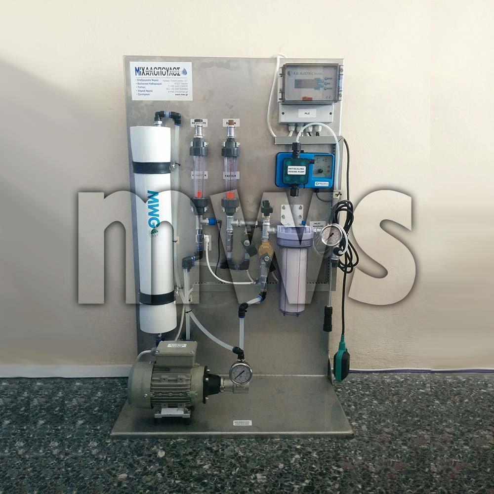 Σύστημα Αντίστροφης Όσμωσης MWS O-3000