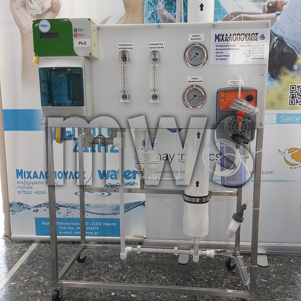 Σύστημα Αντίστροφης Όσμωσης MWS O-5000